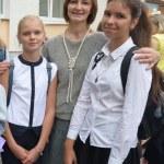 Леонова Ирина Николаевна