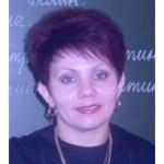 Фёдорова Елена Владимировна