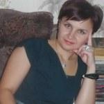 Григорьева Светлана Вячеславовна