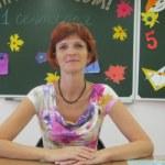 Тащилкина Людмила Александровна