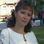Трегубкина Ольга Викторовна