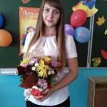 Михалева Кристина Анатольевна