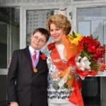 Мышкина Елена Анатольевна