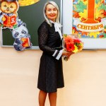 Красавина Виктория Германовна