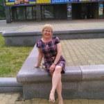Янина Татьяна Сергеевна
