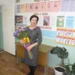 Вискова Марина Анатольевна