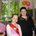 Буздина Виктория Викторовна