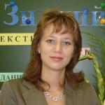 Ермоленко Светлана Алексеевна