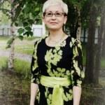 Набока Ирина Владимировна