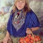 Гареева Наталья Анатольевна