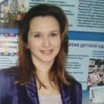 Костенко Александра Александровна