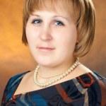 Козлова Людмила Борисовна