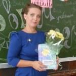 Кувшинова Елена Владиславовна