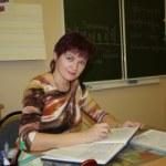 Дмитриева Светлана Николаевна