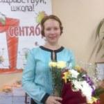 Содылева Светлана Геннадьевна