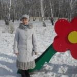 Бессолова Лариса Ивановна