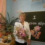 Астахова Наталья Евгеньевна