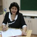 Лушникова Светлана Анатольевна