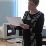 Родионова Татьяна Юрьевна
