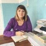 Афонькина Ольга Михайловна