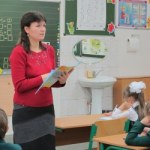 Степаниденко Наталья Сергеевна