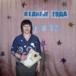 Суворова Галина Владимировна