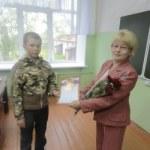 Акатьева Елена Андреевна
