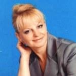 Бондырева Ирина Анатольевна
