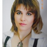 Вальгер Алена Анатольевна