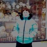 Нефедова Светлана Викторовна