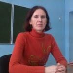 Одинцова Людмила Михайловна