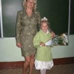 Шуба Мария Михайловна