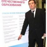 Демидов Владимир Александрович