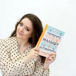 Селиверстова Юлия Андреевна