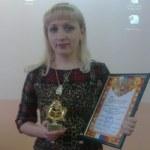 Горбунова Наталья Геннадьевна