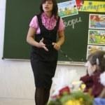 Мамонова Татьяна Александровна