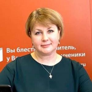 Казакова Оксана Валериевна