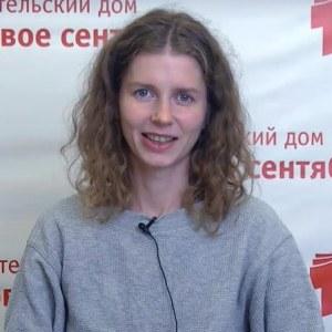 Дружинина Любовь Михайловна