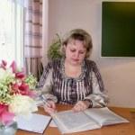 Зайцева Наталья Николаевна